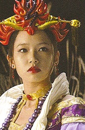 Maki's empress form