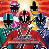 Samurai Sentai Shinkenger (song)