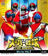 Super Sentai The Movie Blu Ray Volume 1