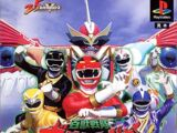 Hyakujuu Sentai Gaoranger (video game)