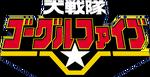 Logo-gogglev