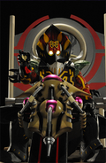 USK-Megatsuyoindaver