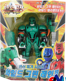 WildGreen (Jungle Fury Elephant Ranger) Figure from Wild Spirits Bandai Korea