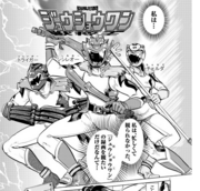 Juushou Sentai Homageranger