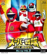 Super Sentai The Movie Blu Ray Volume 2