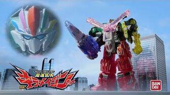 Kiramagers Robo Series 01 DX Kiramajin Commercial