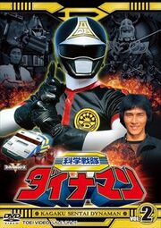 Dynaman DVD Vol 2