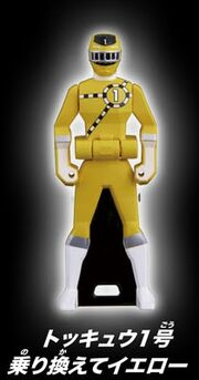 ToQ 1 Yellow Ranger Key