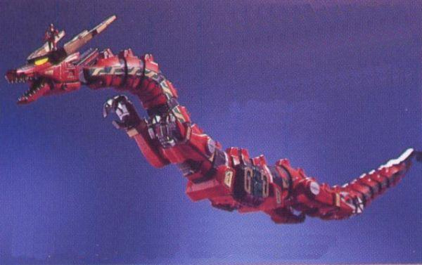File:MMPR Red Dragon.jpg