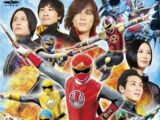 Ninpu Sentai Hurricaneger: 10 YEARS AFTER