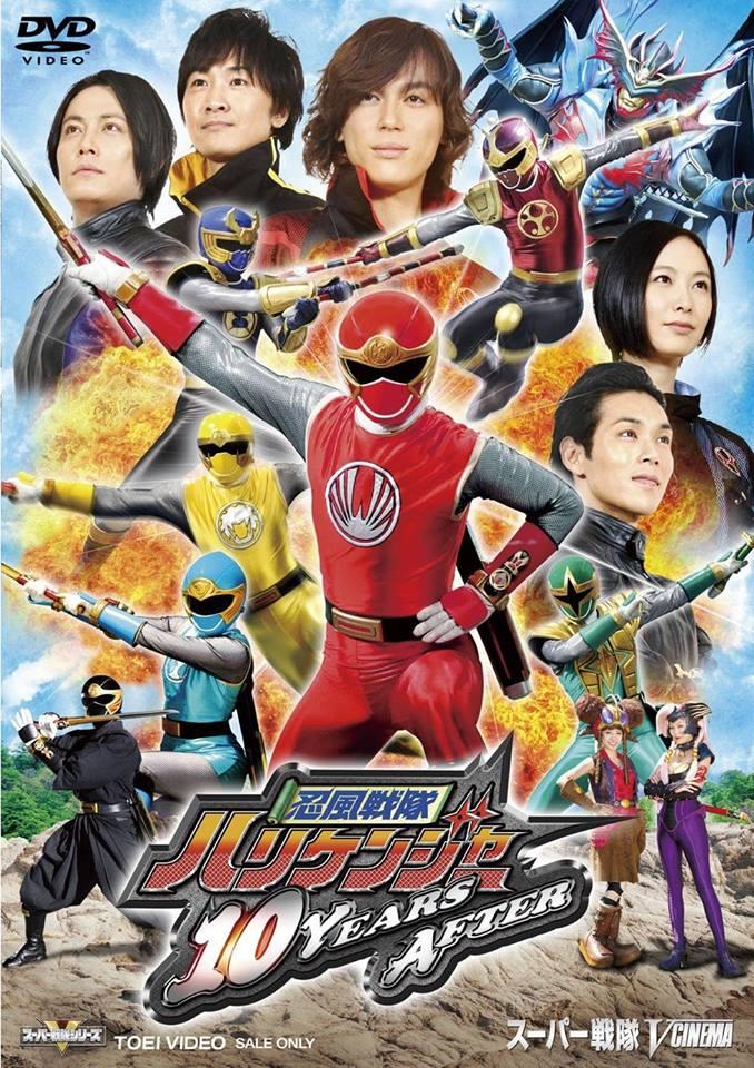 Ninpu Sentai Hurricaneger: 10 YEARS AFTER | RangerWiki | FANDOM