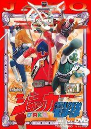 JAKQ DVD Vol 1