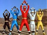 Alien Rangers of Aquitar