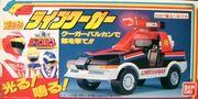 Toys-1988-12