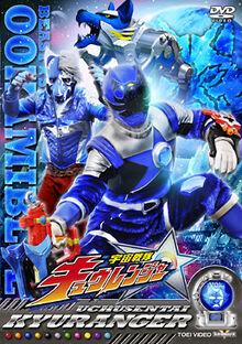 Kyuranger DVD 03