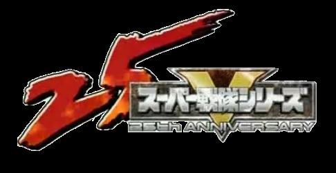 File:Sentai 25 icon.png