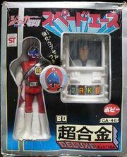 Toys-1977-09
