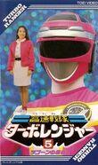 Turboranger VHS Vol. 5
