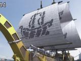 Argo Ship