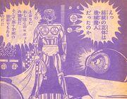 Black Cross King YamadaLogo manga