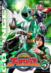 Go-Onger DVD Vol 4