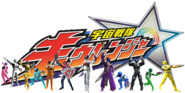 Uchuu Sentai Kyuranger with ShishiRed Orion