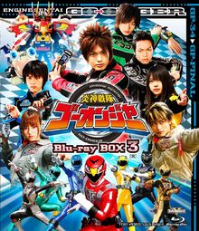 Go-Onger Blu-ray Volume 3