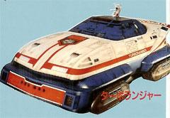 File:Mask-ar-turboranger.jpg