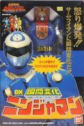 NSK ninjaman-box