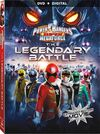 PowerRangersSuperMegaForce LegendaryBattle