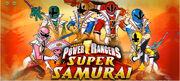 Power Ragners Samurai Splash Lg