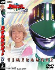 Timeranger DVD Vol 2