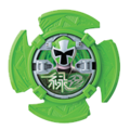 Henge green.png
