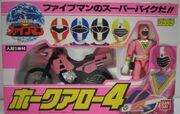 Toys-1990-07