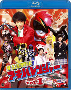Akibaranger Blu-ray Vol 1