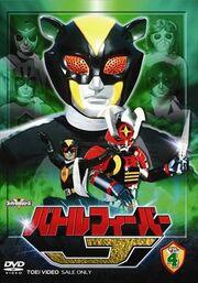 BFJ DVD Vol 4