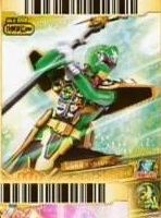 Gokai Green Gold Mode