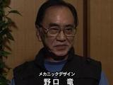 Ryu Noguchi