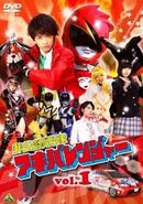 Akibaranger DVD Vol 1