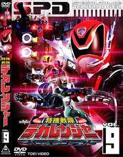 Dekaranger DVD Vol 9