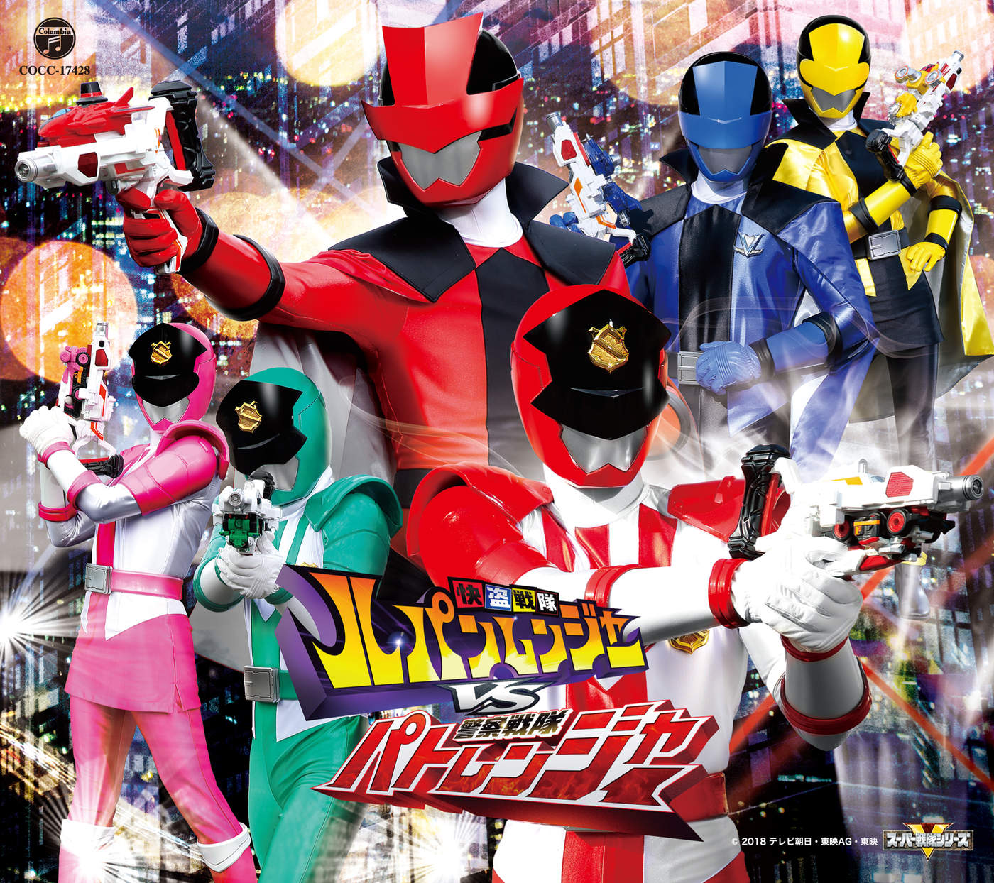 Image result for lupinranger