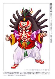 Kabukinoviceconceptart