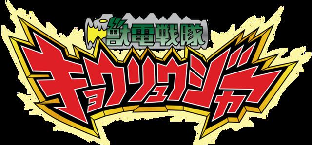 File:Logo-kyoryuger.png