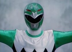 LG Green Galaxy Ranger