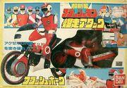 Toys-1986-07