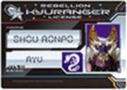 Shou Ronpo Card