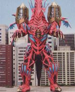 Proo-vi-dragonizer-1-