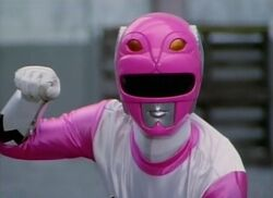 LG Pink Galaxy Ranger