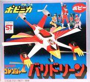 Toys-1975-02