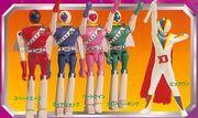 Toys-1977-07